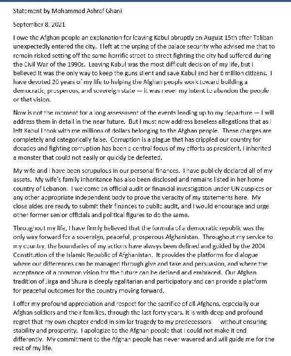 Eşref Gani, ülkeyi terk edişiyle ilgili açıklama yaptı (DHA)